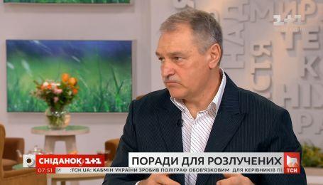 Олег Чабан объяснил, как уберечь ребенка от травм после развода