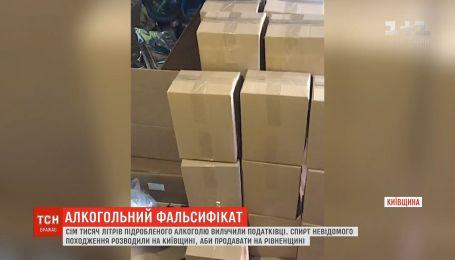 На Київщині викрили підпільний цех з виготовлення фальсифікованого алкоголю