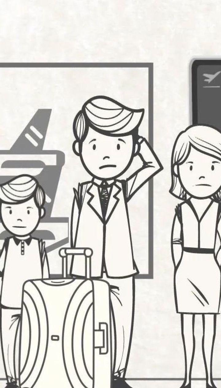 Что делать, если авиарейс задержали - Ваш адвокат