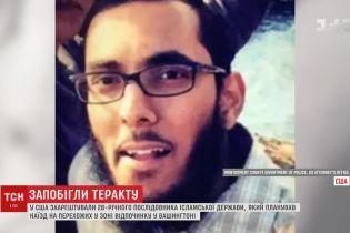 В США вдохновленный ИГИЛом мужчина украл грузовик, чтобы давить людей