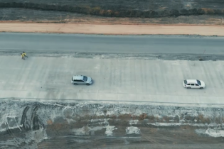 В Украине впервые открыли бетонную дорогу