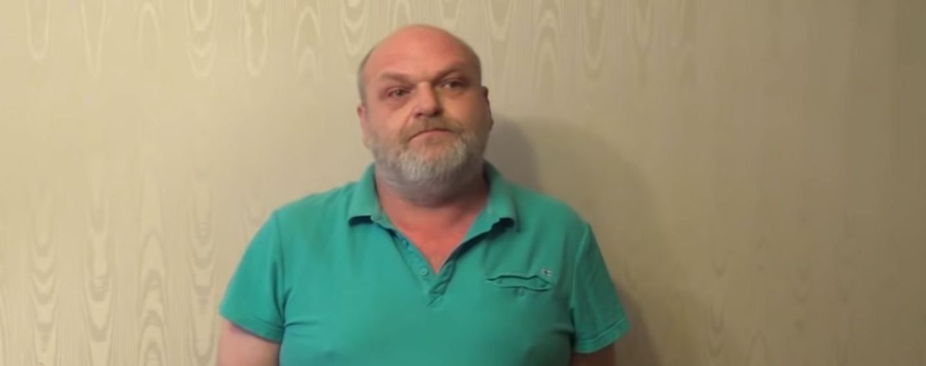 """ФСБ оприлюднила відео затримання у Москві """"українського екстреміста"""""""
