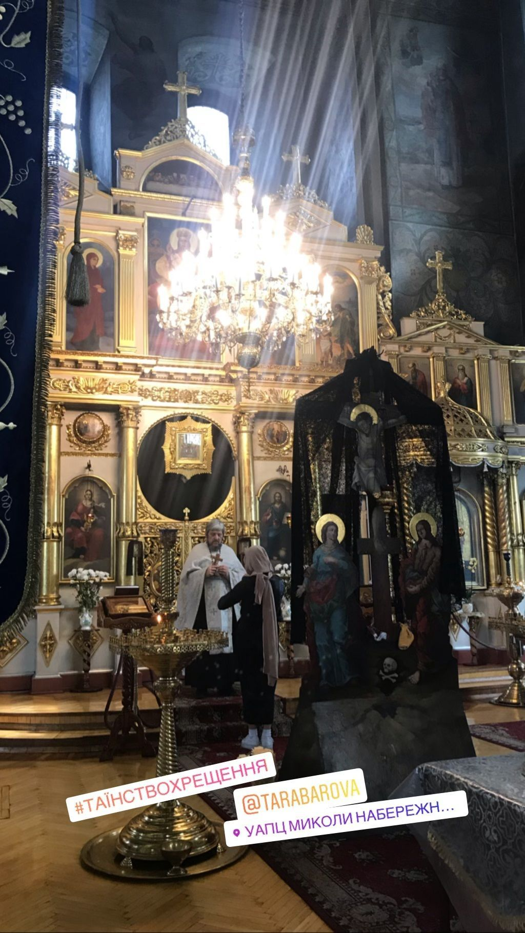 Хрестини сина Тарабарової_1