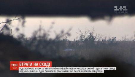 Потери на фронте: погибли военный и чрезвычайник