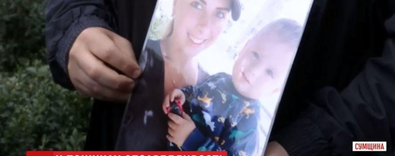 У Сумах влаштували протест родичі дівчини, яку на смерть збила дружина робітника прокуратури