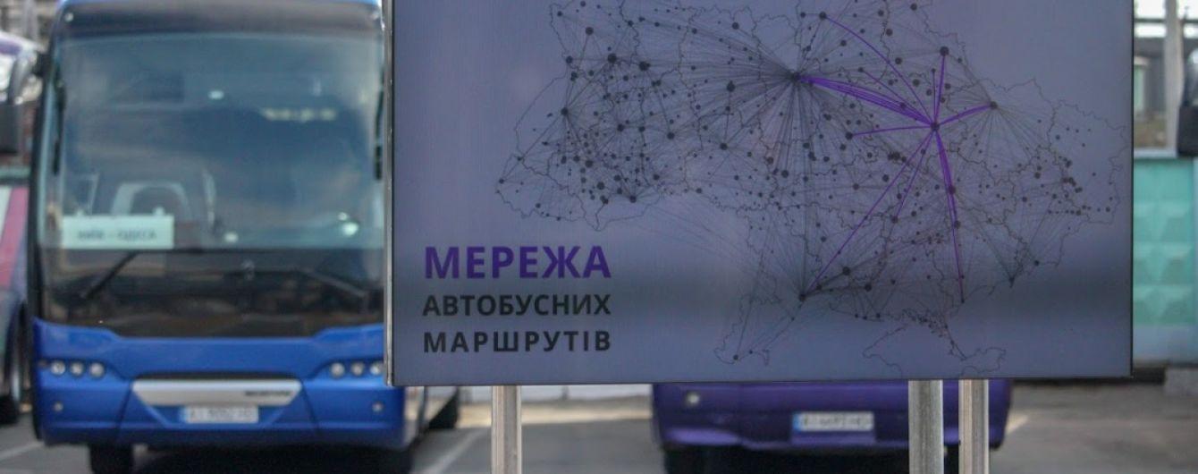 В Украине появилась интерактивная карта автобусных маршрутов