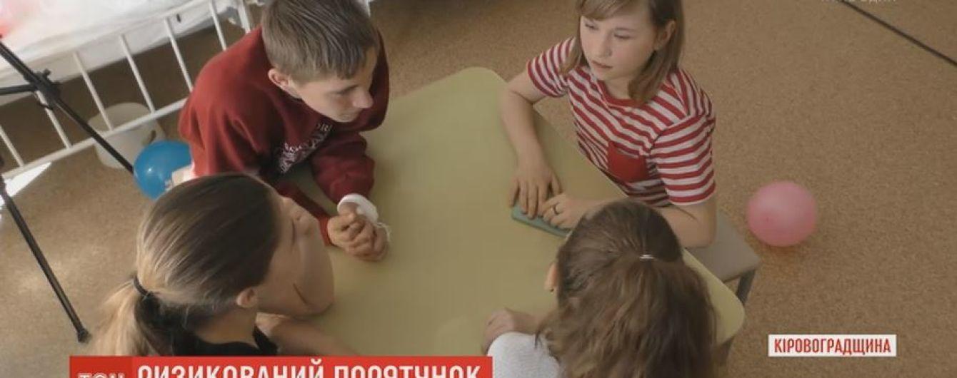 На Кіровоградщині підлітки зупинили пожежу в лісі і врятували малюка