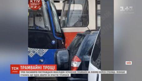 Одразу кілька аварій за участю трамваїв трапились у Києві