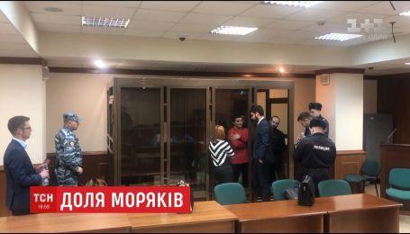 У Москві відбудуться нові судові засідання у справі 24 українських моряків