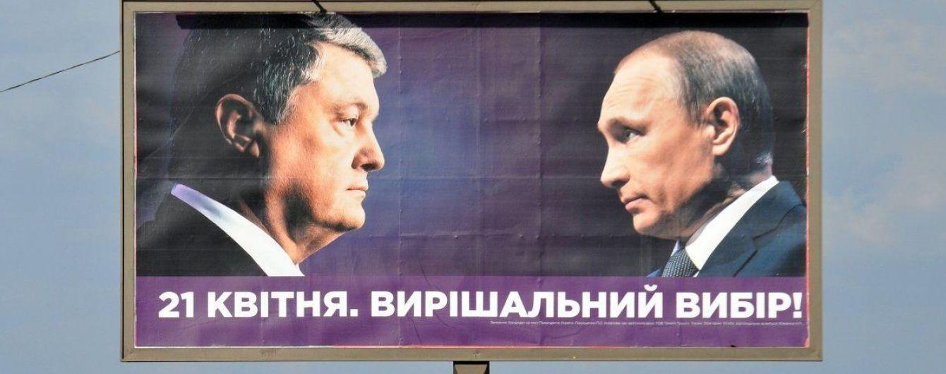 У Порошенко сообщили, что начали снимать скандальные бигборды с Путиным