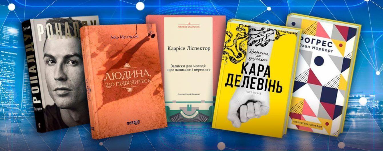 Записки для молоді — 5 знакових перекладів весни