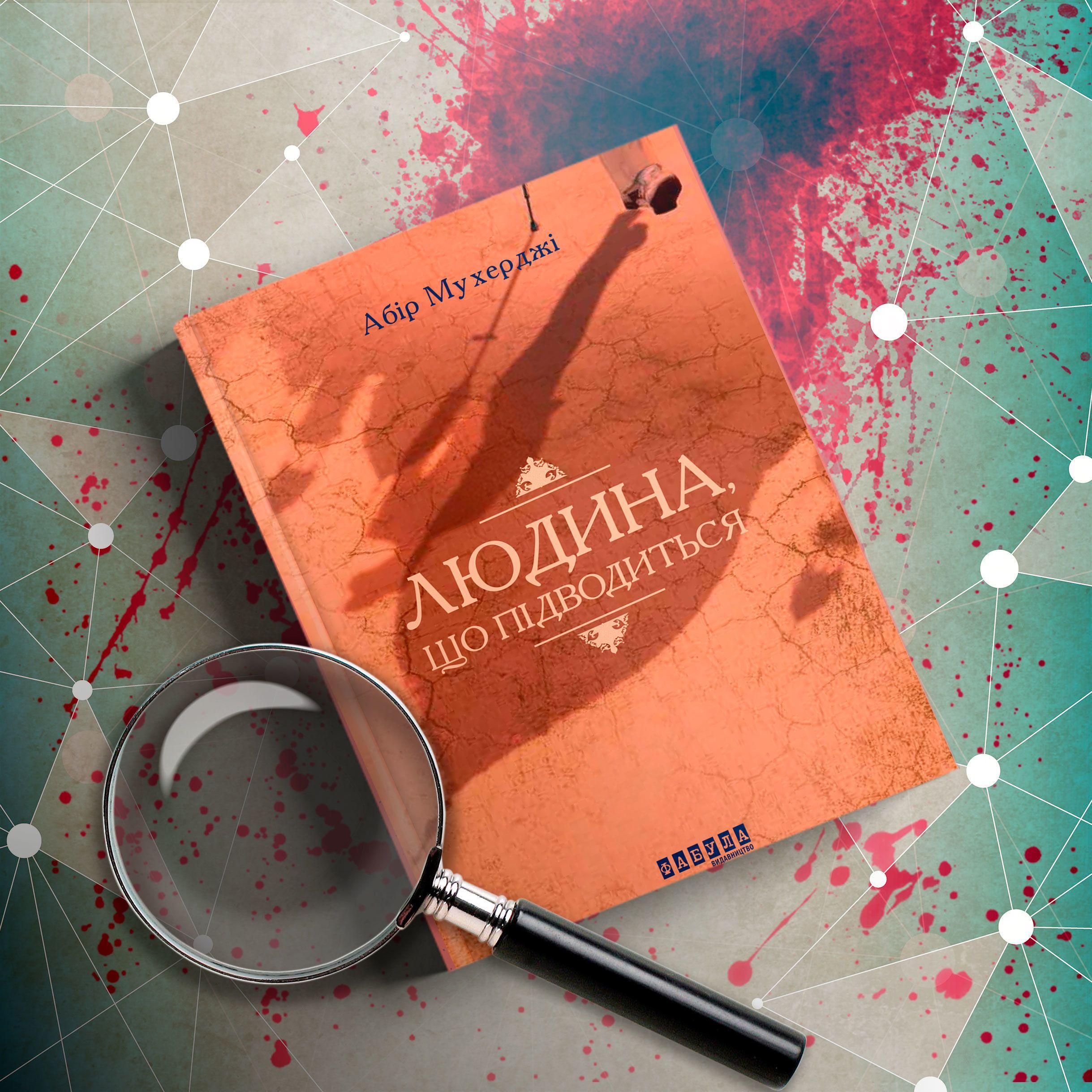 Книжки, для блогів_2