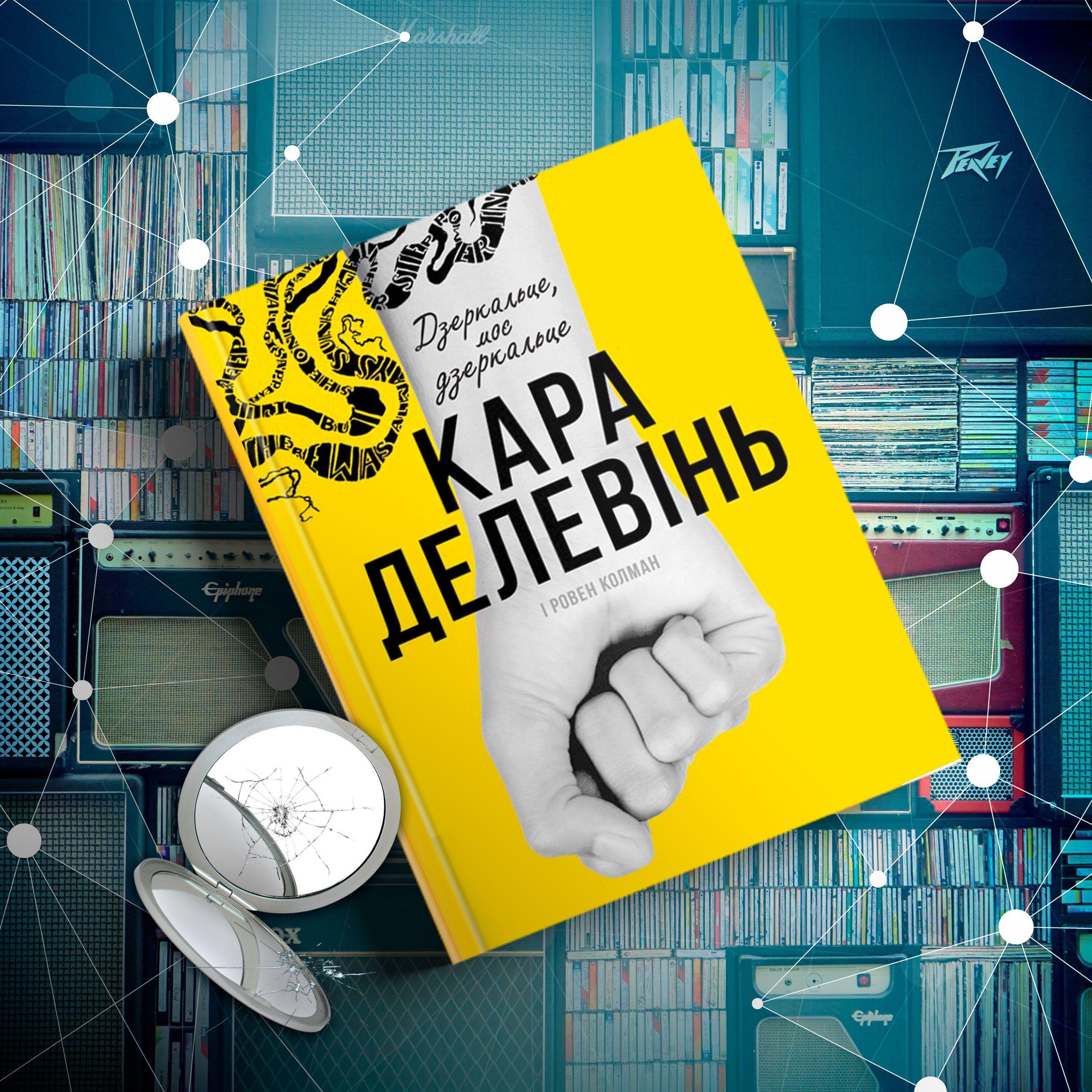 Книжки, для блогів_4