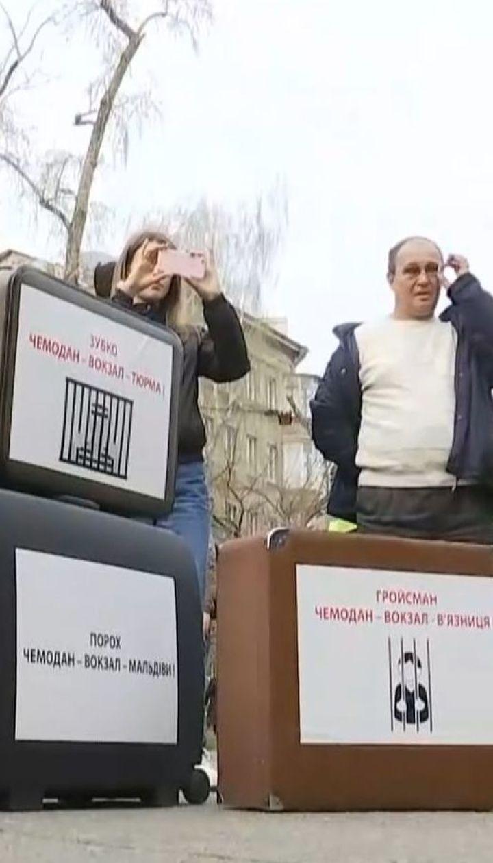 Очередную акцию протеста устроили националисты