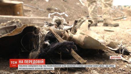 Доба в ООС: один сапер загинув, двоє рятувальників зазнали поранень
