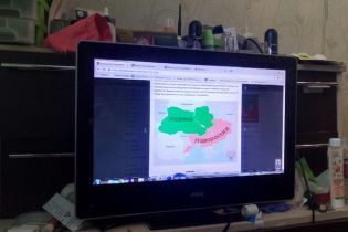 """СБУ затримала адміна веб-сторінок """"Запорізької народної республіки"""""""