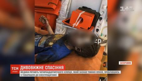 14-річний хлопець вижив після удару струмом у 10 тисяч вольт