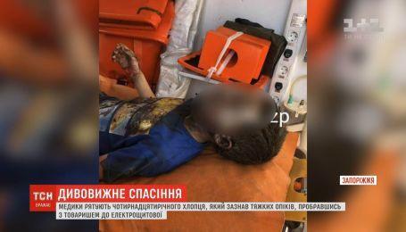 14-летний парень выжил после удара током в 10 тысяч вольт