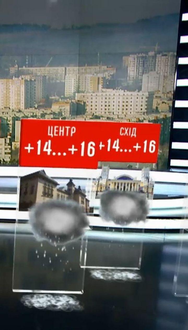 Синоптики прогнозують опади всією територією України