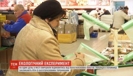 День без полиэтилена и пластика: как во Львове прошло 9 апреля