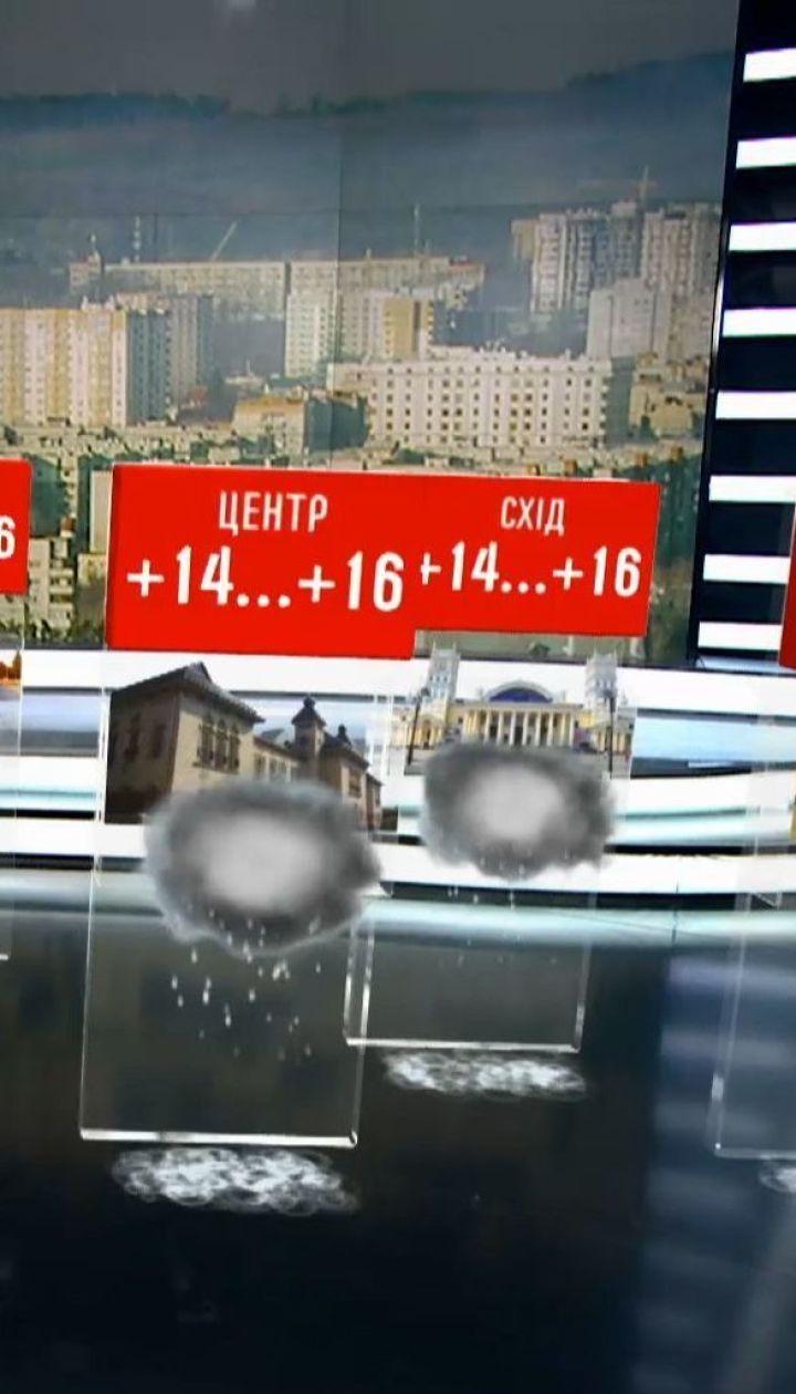Синоптики прогнозируют осадки по всей территории Украины