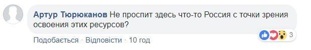 Путін проспиздили_3