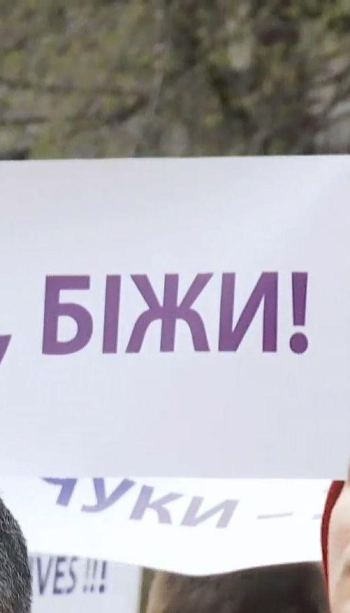 """У Києві активісти вкотре вимагали покарати винних у скандалі в """"Укроборонпромі"""""""