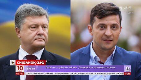 Стадіон чи студія: чи відбудуться офіційні дебати між кандидатами в президенти