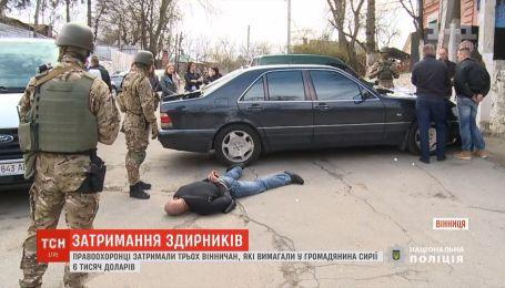 У Вінниці затримали банду рекетирів, яка вимагала від іноземця 6 тисяч доларів