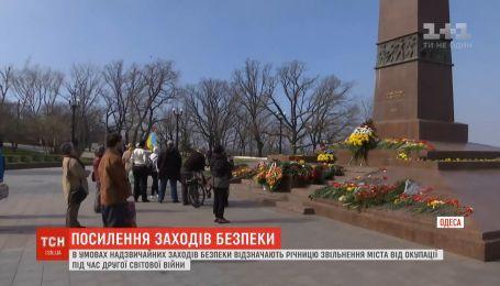 В Одессе отмечают годовщину освобождения города от оккупации во время Второй мировой войны