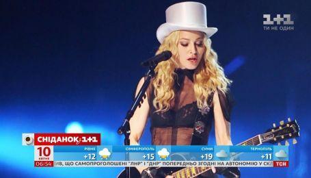 """Мадонна выступит в финале международного конкурса """"Евровидение-2019"""""""