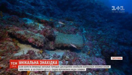 В Турции нашли обломки корабля, которому более 3,5 тысяч лет