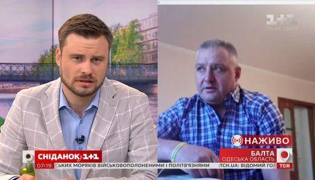 Батько ув'язненого в Росії українського моряка Василя Сороки розповів про стан полонених