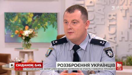Фахівець розповів про масштаби проблеми нелегального зберігання та використання зброї в Україні