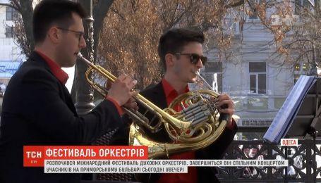 В Одессе начался Международный фестиваль духовых оркестров