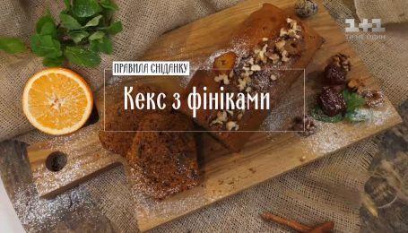Медовий кекс із фініками - Рецепти Сенічкіна