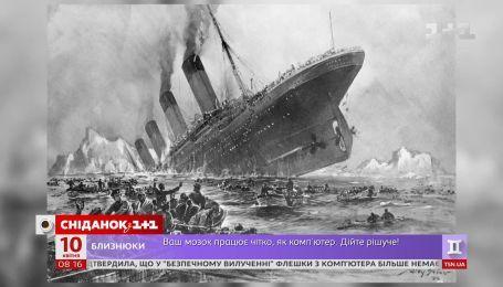 """Первый и последний круиз: 10 апреля 1912 года отправился в рейс легендарный """"Титаник"""""""