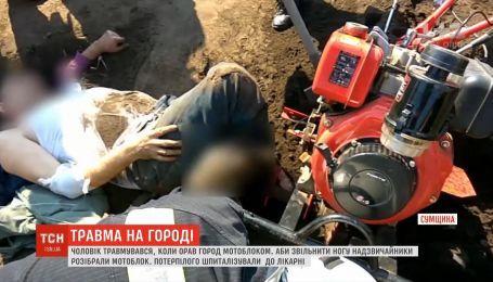 Во время вспашки огорода в Сумах ногу мужчины зажало между лопастями мотоблока