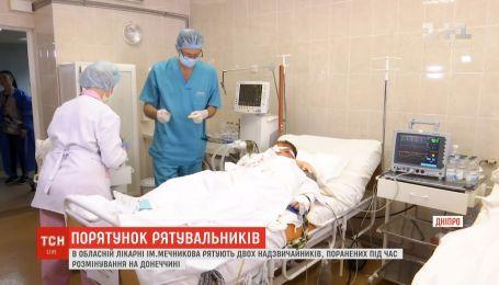В Днепре борются за жизнь двух спасателей, которые подорвались в Донецкой области