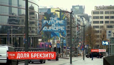 Вихід Великої Британії з ЄС називають подією масштабу падіння Берлінської стіни