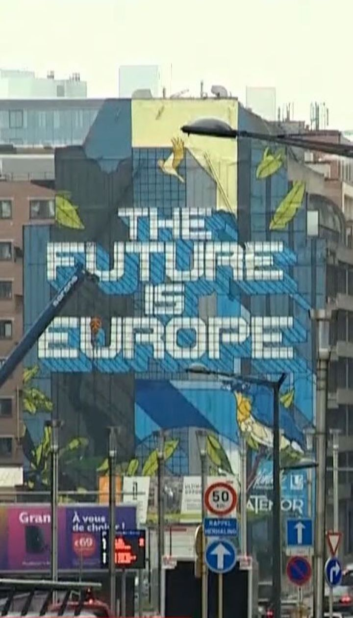 Выход Великобритании из ЕС называют событием масштаба падения Берлинской стены