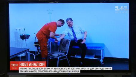 Кличко призвал Порошенко и Зеленского на повторные анализы