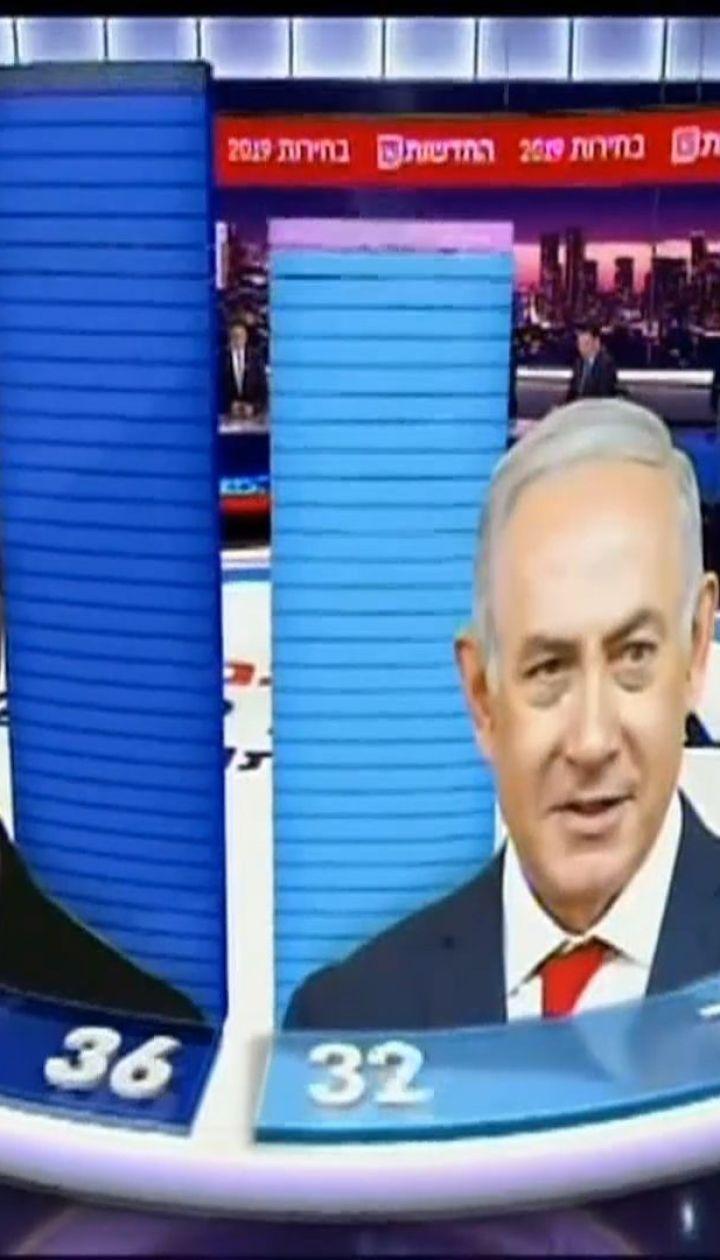 На дострокових виборах в Ізраїлі лідирують одночасно дві партії