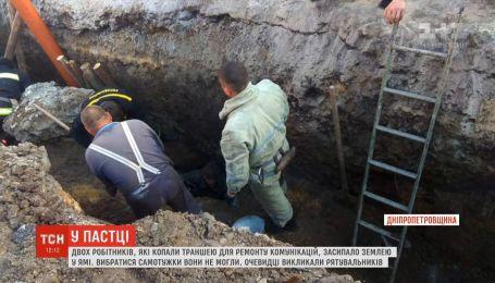 В Днепропетровской области во время копания траншеи рабочих засыпало землей