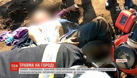 В Сумах мужчину спасли из-под мотоблока