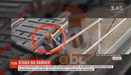 В Албанії озброєні злочинці напали на пасажирський літак та вкрали 2,5 мільйона євро