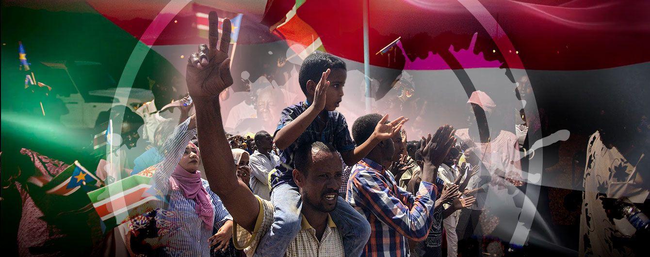 """Судан в очікуванні """"месії"""""""