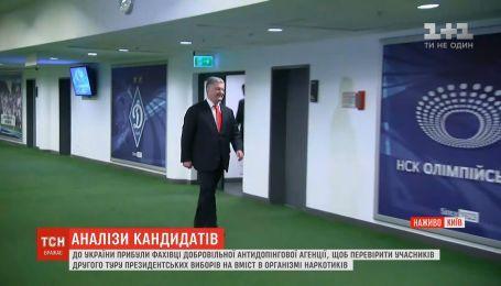 """Порошенко прибув на НСК """"Олімпійський"""", аби повторно здати аналізи"""