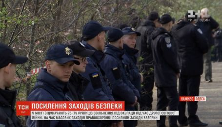 В Одессе правоохранители усилили меры безопасности на время массовых мероприятий