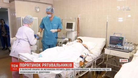 В областной больнице Днепра борются за жизнь двух саперов, которые подорвались в Донецкой области